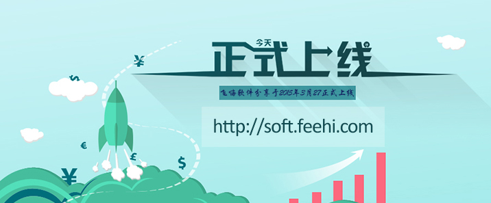 soft.feehi.com